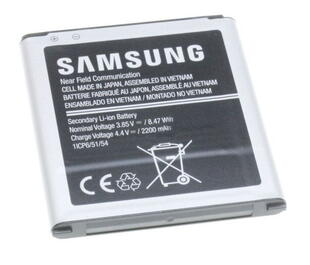Samsung Galaxy Xcover 3 Battery