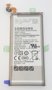 Samsung Galaxy Note 8 SM-N950F Battery