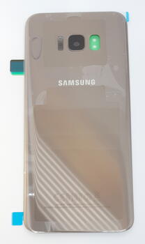 Samsung SM-G955F Galaxy S8+  Batteri Cover Gold