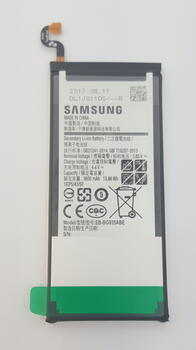 Samsung Galaxy S7 Edge Batteri