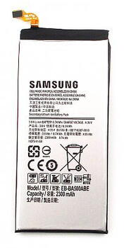 Samsung Galaxy A5 Batteri
