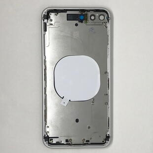 Apple iPhone 8 Plus Back Cover Silver