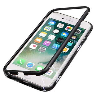 Apple iPhone 7/8 Magnetic Case Sort
