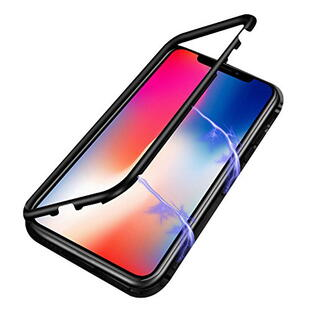 Apple iPhone X/XS Magnetic Case Black