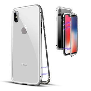 Apple iPhone X/XS Magnetic Case Sølv
