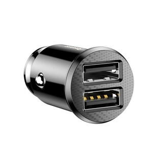 Baseus Car Charger
