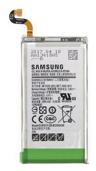 Samusng Galaxy S8+ Battery