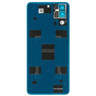 Huawei P20 Battery Cover Blue