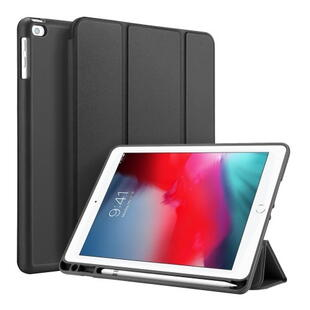 DUX DUCIS Osom Series Tri-fold Case for iPad 9.7 2017/2018/Air/Air 2 Black