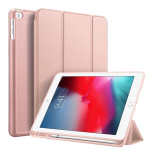 DUX DUCIS Skin Pro Tri-fold Case for iPad 9.7 2017/2018/Air/Air 2 Rose Gold