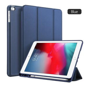 DUX DUCIS Osom Series Tri-fold Case for iPad 9.7 2017/2018/Air/Air 2 Blue
