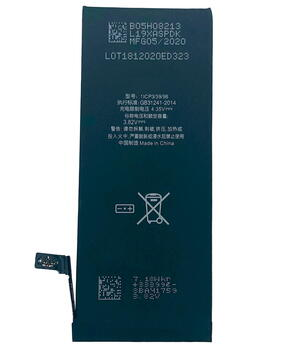 Battery for Apple iPhone 7 (616-00257)