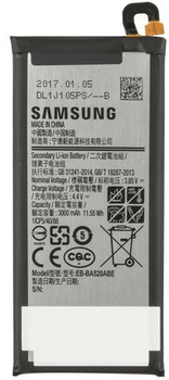 Samsung SM-A520F Galaxy A5 (2017) Battery