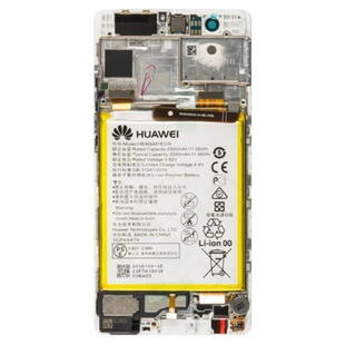 Huawei P9 Complete Display Unit Original - White