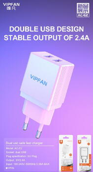 VIPFAN AC-E2 Dual Fast Charger 2.4A Blister