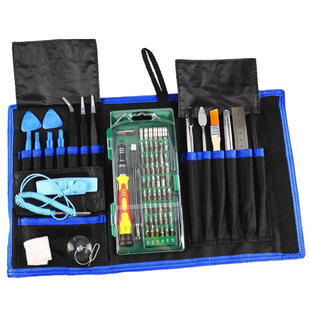 Multifunction Tool Set