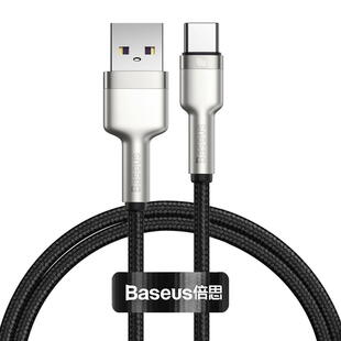 Baseus Cafule Data USB - USB Typ C Cable 1m Black