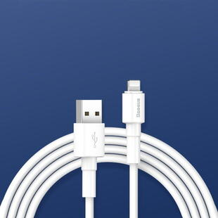 Baseus Durable Lightning Cable White 1m