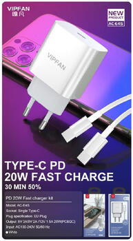VIPFAN AC-E4S Fast Charger 20W incl. USB-C to USB-C Cable (1m.)