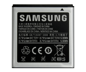 Samsung Battery EB575152VUC