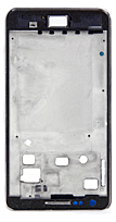 Samsung Galaxy S II Front Cover White
