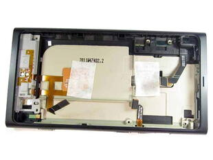 Nokia Lumia 800 Original Backcover Sort