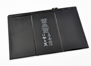 Apple iPad 3/4 Battery