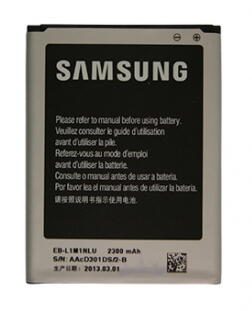 Samsung Galaxy SI9003 Battery EB575152LUC