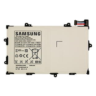 Samsung Galaxy Tab 7.7 P6800 Battery bulk