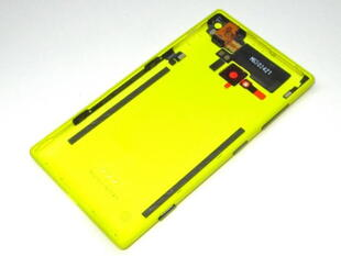 Nokia Lumia 720 Original Batteri Cover Gul
