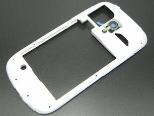 Samsung GT-i8190 Galaxy S3 Mini Middle Cover Hvid