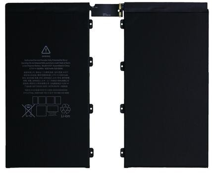 "Battery for Apple iPad Pro 12.9"" 1. Gen."