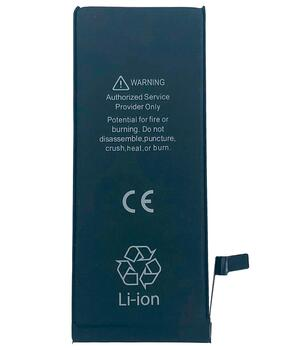Battery for Apple iPhone 7 (616-00256)